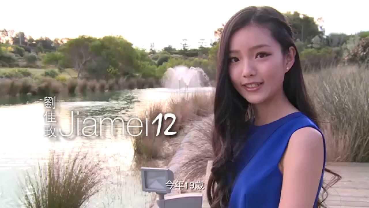 Australia 2014 2014 Miss Australia Chinese