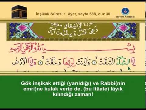 Kur'ân-ı Kerim, 30.Cüz - İshak Danış