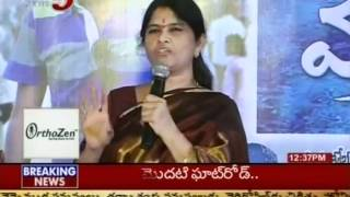 Marina - Tamil Dubbed Movie Marina Ready To Release In Telugu (TV5)