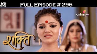 Shakti - 12th July 2017 - शक्ति - Full Episode (HD)
