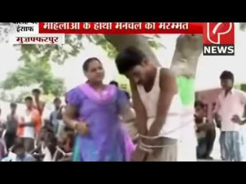 Indian Man Gets Smacked Up By His Mother In Law video