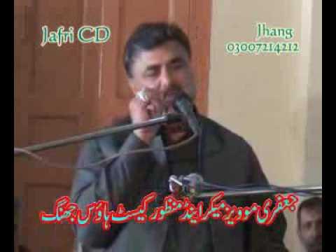 Zakir Haji Nasir Abbas notak Shahadat Syeda Majlis 13 Feb 2017 Ratta Matta  Jhang thumbnail