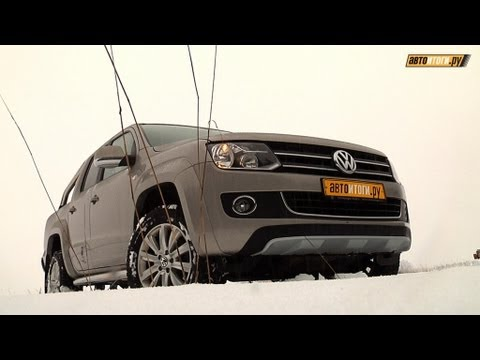 Volkswagen Amarok Тест-Драйв