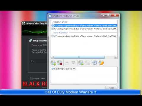 How To Install Call Of Duty Modern Warfare 3 Black Box