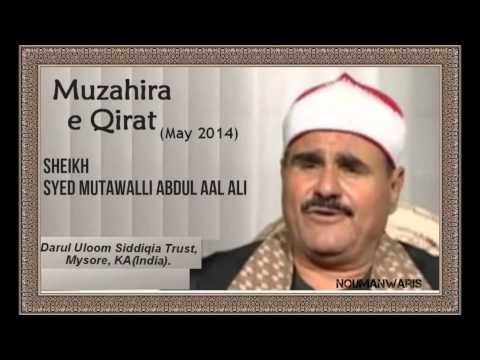 Sheikh Syed Mutawalli Abdul Aal Ali - Mysore Qirat 2014 video