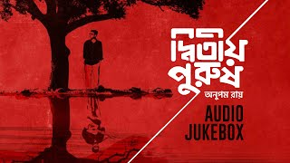Anupam Roy | Dwitiyo Purush | Audio Jukebox | 2013