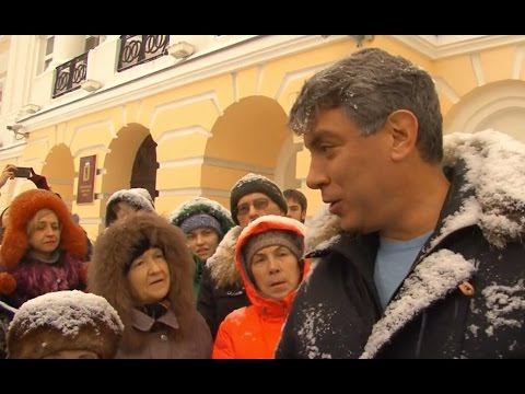Запрещенная на РБК программа Другой'с Борисом Немцовым