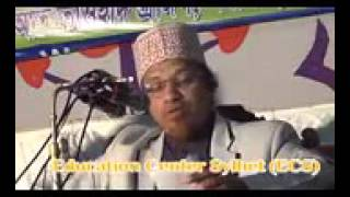 নামাজ শুরু করার আগে নিয়ত পড়া যাবে না যাবে Mufti kazi Ibrahim