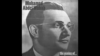 أفضل أغاني الموسيقار محمد عبد الوهاب   Best Songs of Mohamed Abdel Wahab