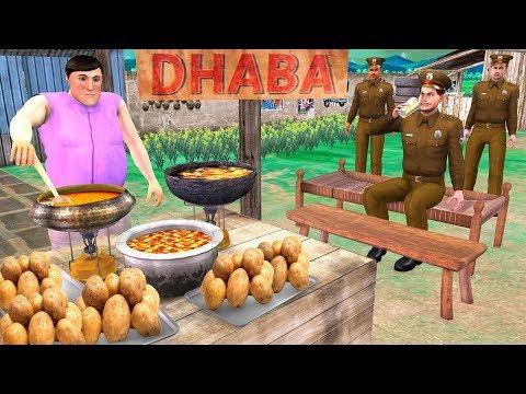 आलू सब्जी की रसोइया Comedy Hindi Kahaniya - Bedtime Moral Stories - Hindi Fairy Tales