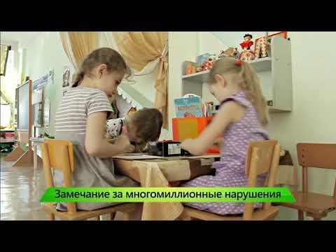 """""""Город"""" выпуск 20.03.2018"""