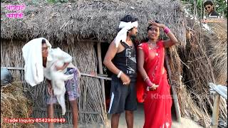 Khesari 2 Comedy | माजा लेलऽ कुँवारे में | लईका होई ससुरारी में | Bhojpuri  Comedy, khesari2 Neha ji