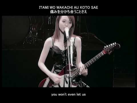 Aya Hirano - God Knows