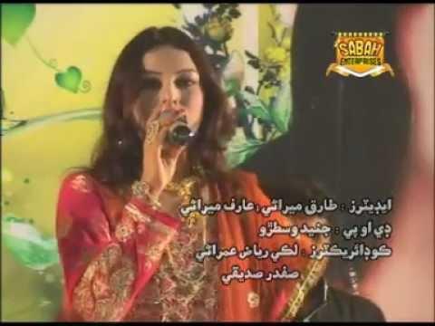 Soonia Soomro..New Album 15 2012 Deewani Aahiyan..1 thumbnail