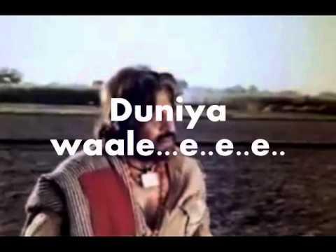 Qasme waade pyaar wafaa-Karaoke & Lyrics-Complete