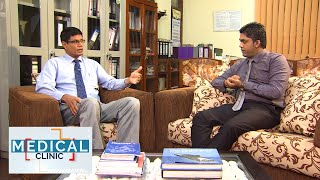Medical Clinic - Dr.Ajith Thennakoon (2019-10-16) | ITN