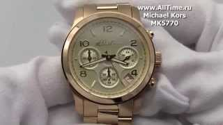 частности, http://www alltime ru/catalog/watch/fashion/michael kors/list php отдельная