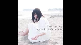 Yunomi & nicamoq - Indoor Kei Nara Trackmaker (No drop edit)