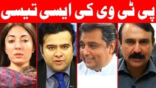 On The Front with Kamran Shahid - 11 April 2017 - Dunya News