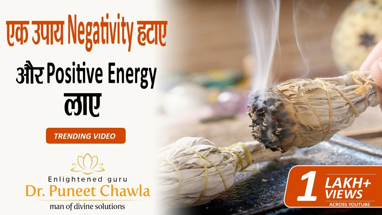 Vastu Expert Tips - How Can We Absorb More Positive Energy for Growth?