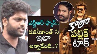 JR NTR Fan about Rajinikanth Kaala | Kaala Public Talk | Kaala Movie Public Response | Kaala Review