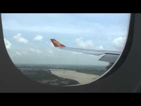Hainan Airlines Airbus A330-300 Landing Haikou Meilan International Airport