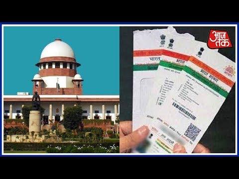 Supreme Court का बड़ा फैसला : Aadhar Card एकदम सुरक्षित है, Duplicate का नहीं है खतरा