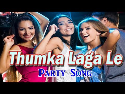 Best Bollywood Party songs of - 2018 आजा रे ठुमका लगा ले Munna Sharma