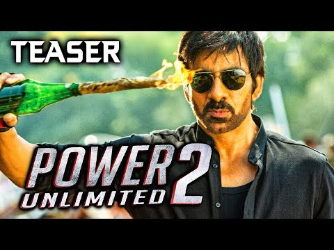 Power Unlimited 2 (Touch Chesi Chudu) 2018 Official Hindi Dubbed Teaser | Ravi Teja , Raashi Khanna