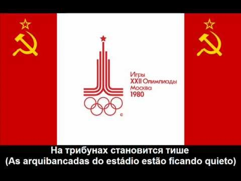 Goodbye Moscow! - Adeus Moscou/Hino de encerramento dos Jogos Olímpicos de Moscou 1980 (letra)