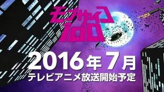 mob psycho 100 trailer | with eng sub