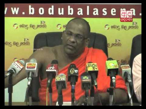 BBS criticize Rathana Thero's Pivithuru Hetak movement