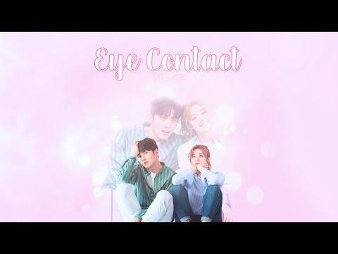 [Lyrics + Kara] EYE CONTACT | KIM EZ