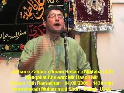 New Rubaye By Mir Hasan Mir - 04 09 2009 video