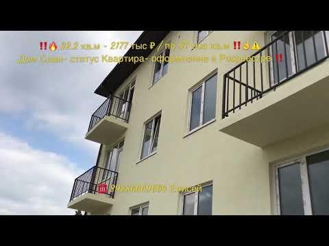 🔥Внимание - АКЦИЯ ‼️☝️ Квартира в Сданном Доме- по Цене начального Строительства ‼️⚠️