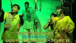 Gajon new hd super harisadhan putul bikiri kore manus kora পুতুল বিক্রি করা পাক্রে