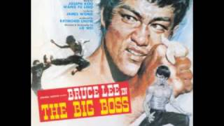 Bruce Lee The Big Boss Soundtrack
