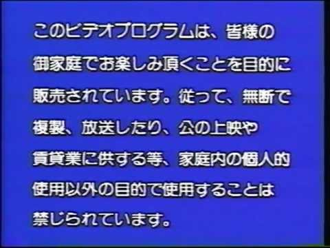 Opening To Winnie The Pooh- Pooh Oughta Be In Pictures 1988 Vhs (japanese) video