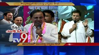 Political heat in Telangana
