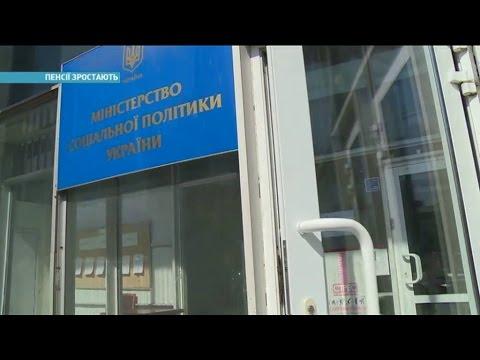 С первого октября в Украине вырастут пенсии | Ранок з Україною