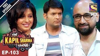 The Kapil Sharma Show - दी कपिल शर्मा शो - Ep -103- Sunidhi & Hitesh In Kapil's Show - 6th May, 2017