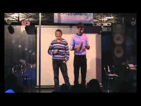 "17.10 Импровиз Stand Up Show,""Лига Юмора"", Дуэт ""Радос и Киптос"""