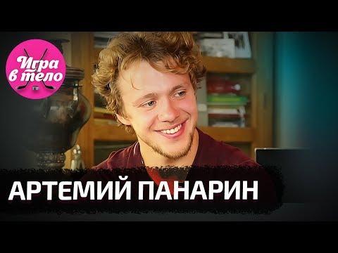 Артемий Панарин — про Бузову, жизнь в Америке и дочь Олега Знарка