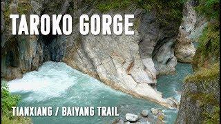 Download Lagu 🌦️⛰️😊TAROKO GORGE -- Tianxiang & Baiyang Trail (太魯閣--天祥/白楊步道) Gratis STAFABAND
