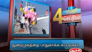 15TH JAN 4PM MANI NEWS