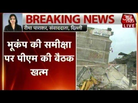 PM Modi's Meeting On Earthquake Crisis Over