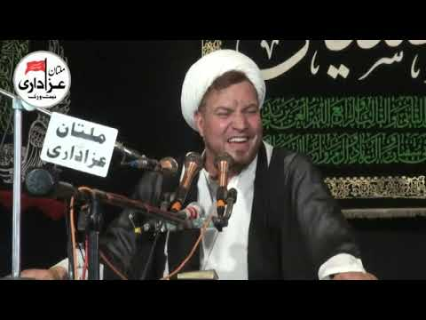 Allama Ejaz Hussain Bahishti I 3 Muharram 2018 I ImamBargah Shah Yousaf Gardez Multan