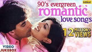 90s Evergreen Romantic Love Songs  Top 21 Bollywoo