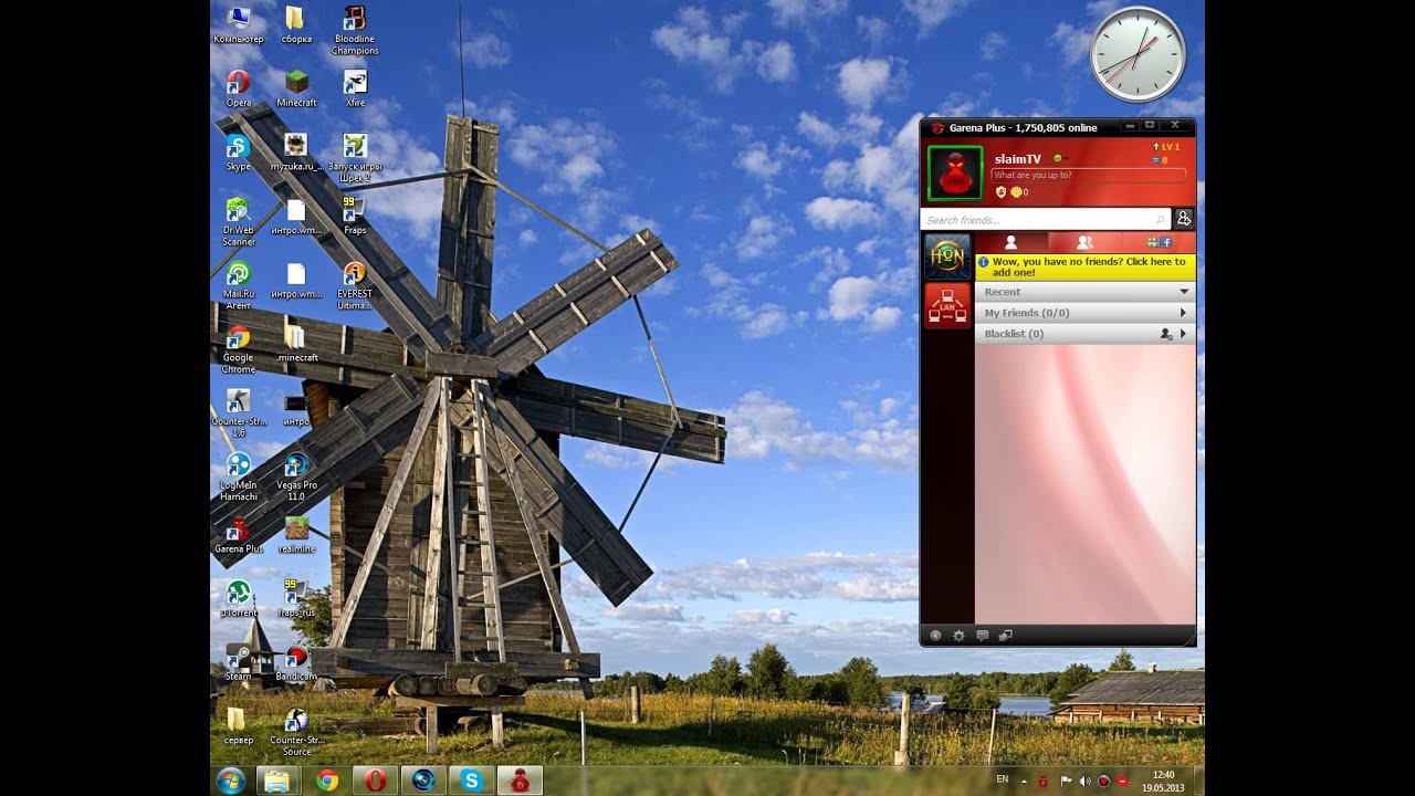 21 янв 2012 как создать гарена аккаунт как зарегистрироваться в garena?