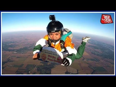 Skydiver Shital Mahajan Wishes PM Modi Happy Birthday From 13,000 Feet